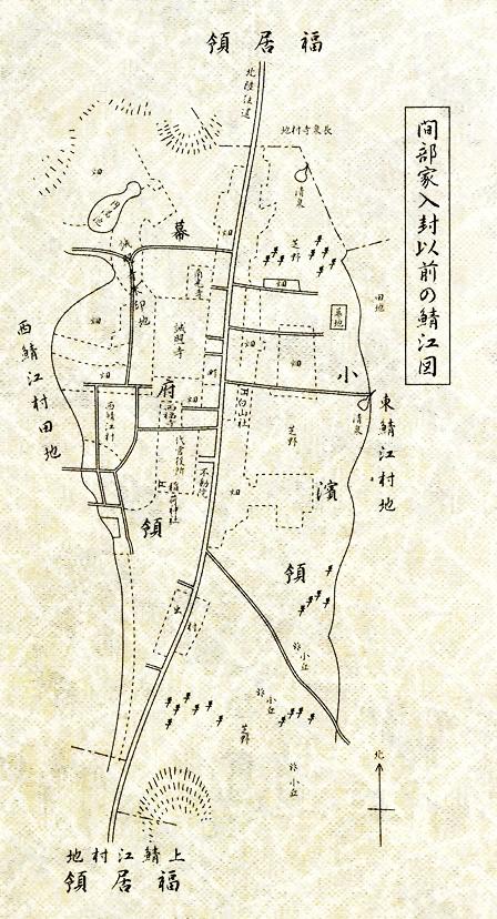 1720年以前の当店の周辺地図